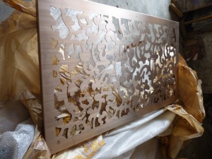 laser cut screens with border