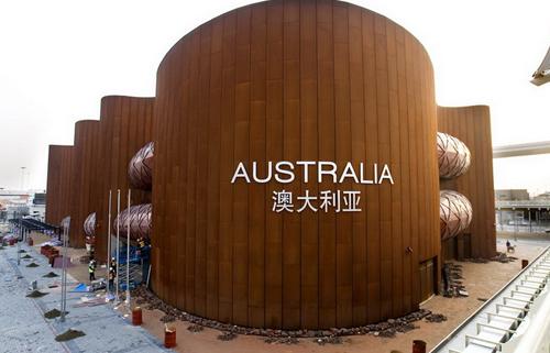 Austalia pavilion in corten steel
